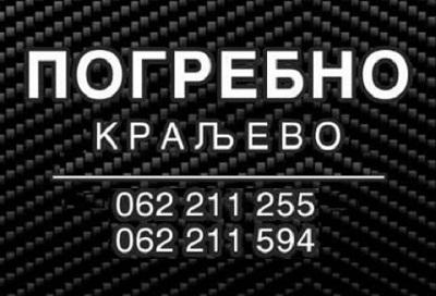 """Pogrebne usluge Kraljevo """"POGREBNO PECIĆ"""""""